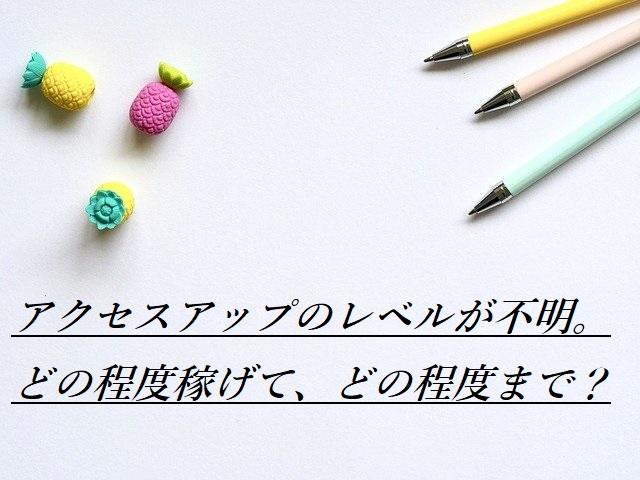 f:id:tuieoyuc23:20200515174559j:plain