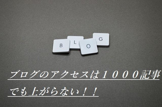 f:id:tuieoyuc23:20200515180738j:plain