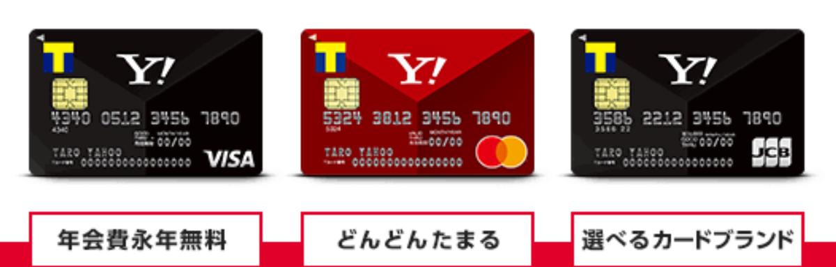 f:id:tuieoyuc23:20200516175133p:plain