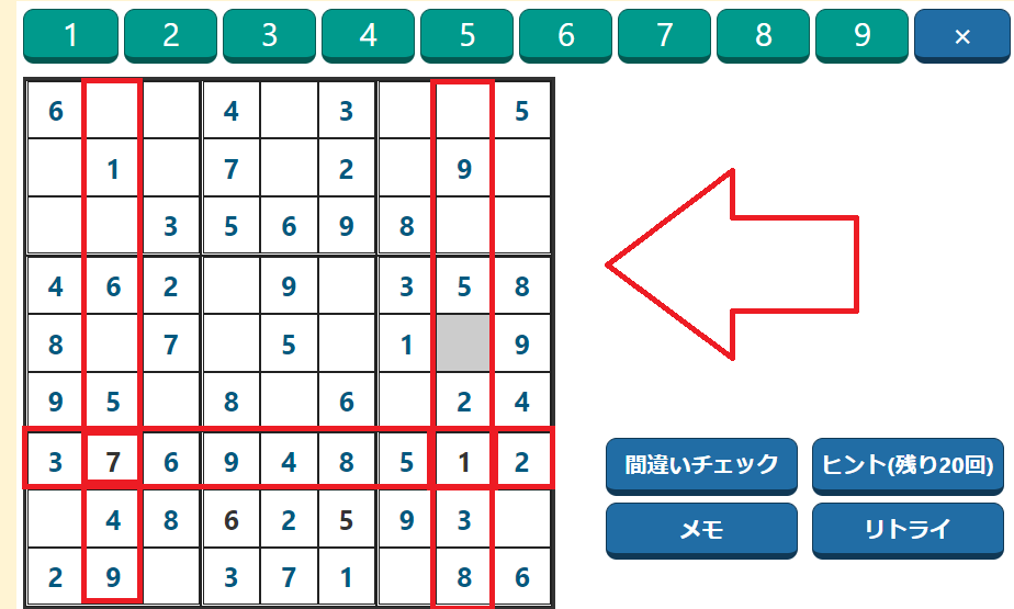 f:id:tuieoyuc23:20200518054212p:plain