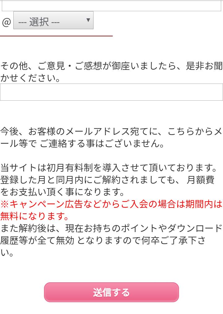 f:id:tuieoyuc23:20200520165530p:plain