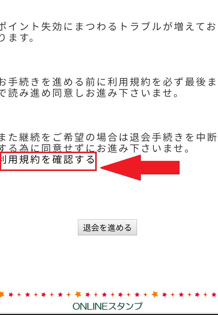 f:id:tuieoyuc23:20200520175409p:plain