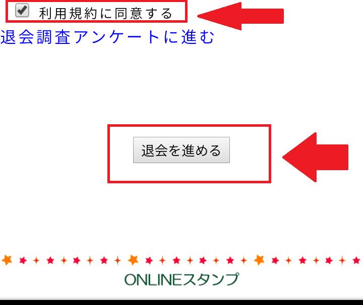 f:id:tuieoyuc23:20200520175839p:plain