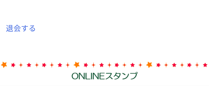 f:id:tuieoyuc23:20200520180025p:plain