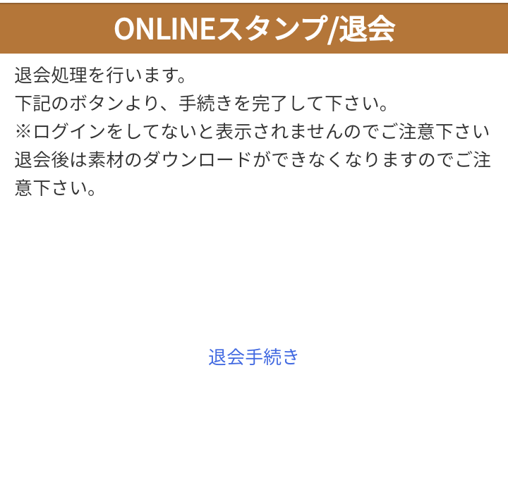 f:id:tuieoyuc23:20200520180255p:plain