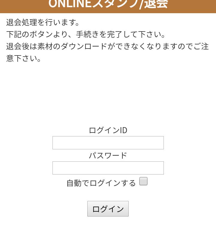 f:id:tuieoyuc23:20200520180340p:plain