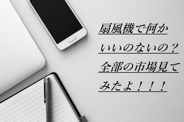 f:id:tuieoyuc23:20200520225413j:plain