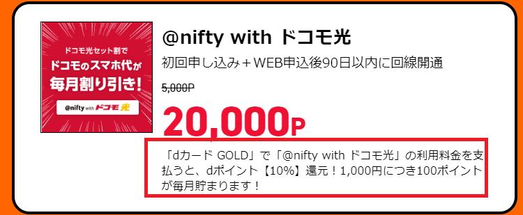 f:id:tuieoyuc23:20200521162425p:plain