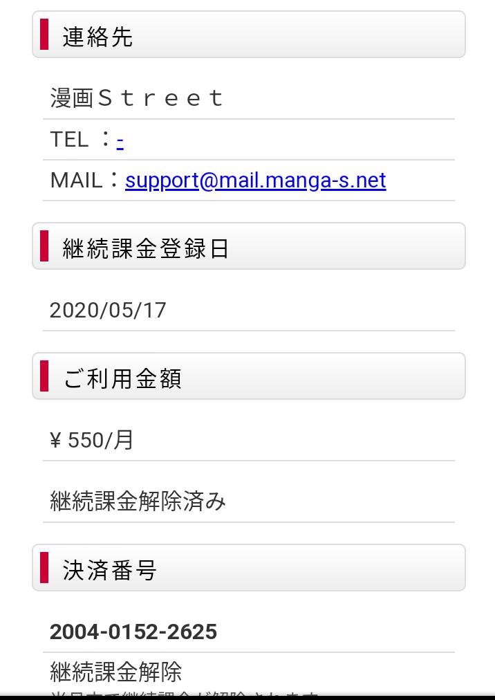 f:id:tuieoyuc23:20200521172615p:plain