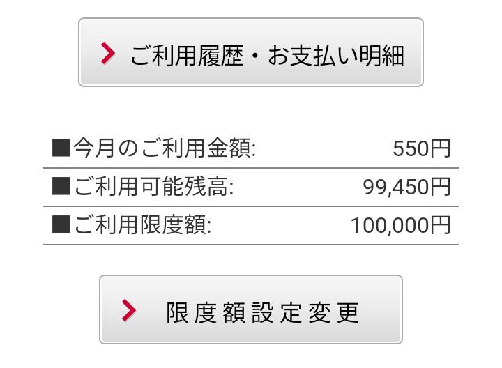 f:id:tuieoyuc23:20200521172727p:plain
