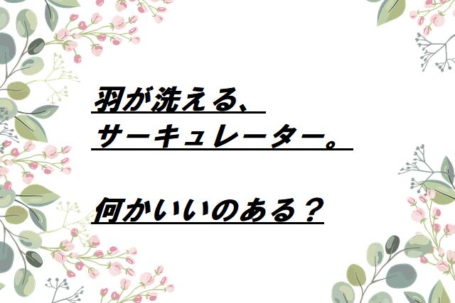 f:id:tuieoyuc23:20200521180213p:plain