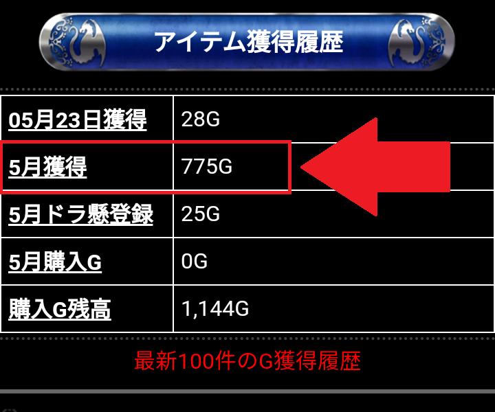 f:id:tuieoyuc23:20200523011308p:plain