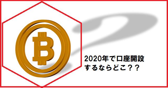 f:id:tuieoyuc23:20200524013157p:plain