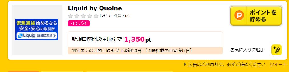 f:id:tuieoyuc23:20200524031429p:plain