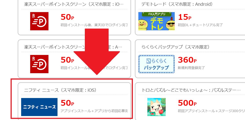 f:id:tuieoyuc23:20200525000031p:plain