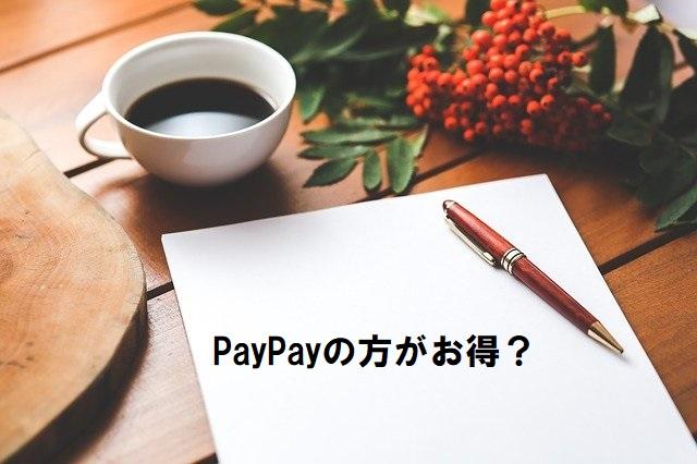 f:id:tuieoyuc23:20200525154915j:plain