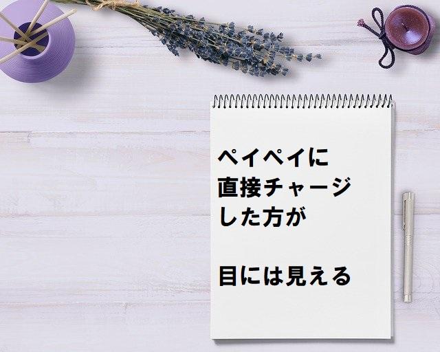f:id:tuieoyuc23:20200525161724j:plain