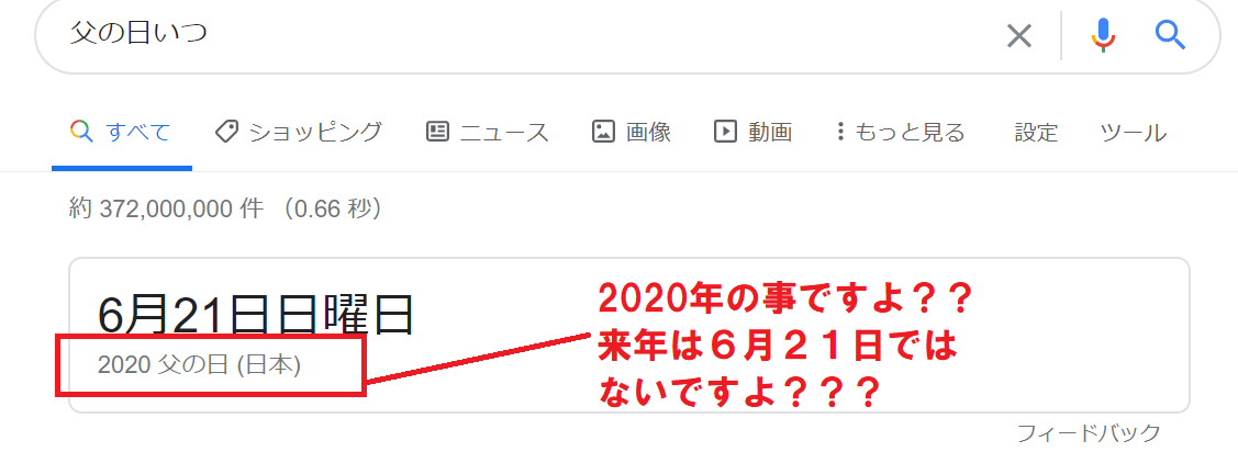f:id:tuieoyuc23:20200525175443p:plain