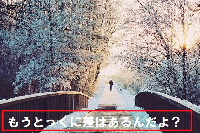 f:id:tuieoyuc23:20200527071446j:plain