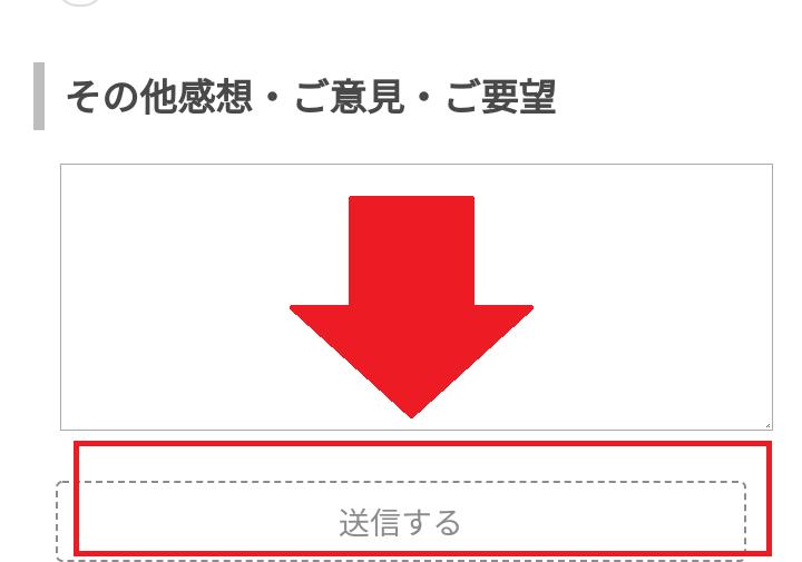 f:id:tuieoyuc23:20200529160143p:plain