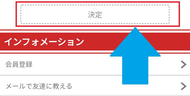 f:id:tuieoyuc23:20200529160302p:plain