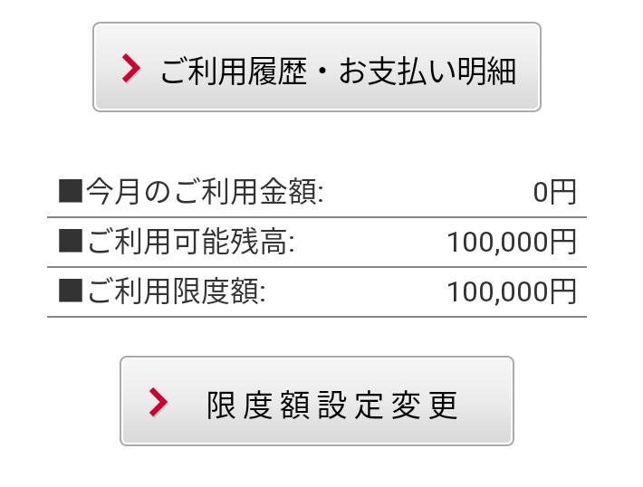 f:id:tuieoyuc23:20200529161822p:plain