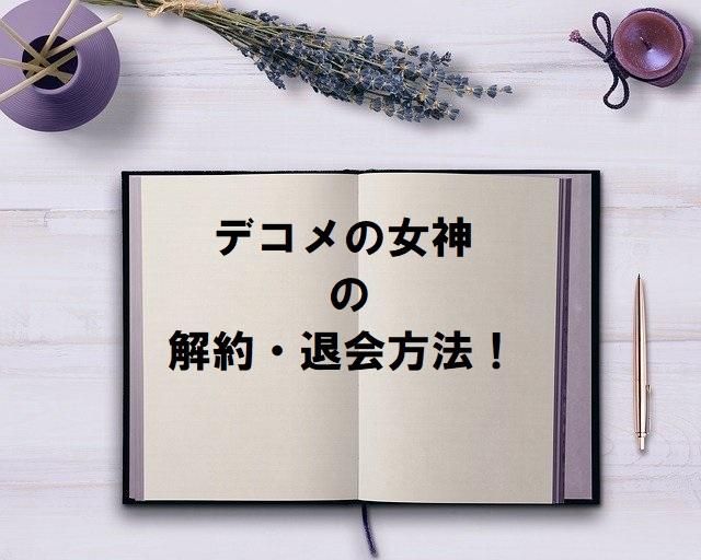 f:id:tuieoyuc23:20200530164838j:plain
