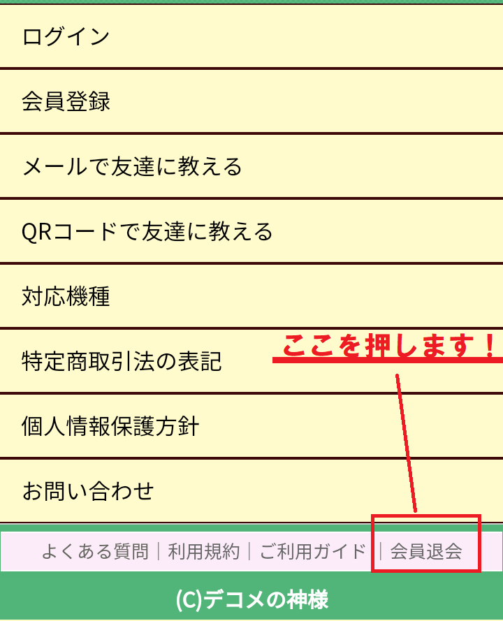 f:id:tuieoyuc23:20200530170349p:plain
