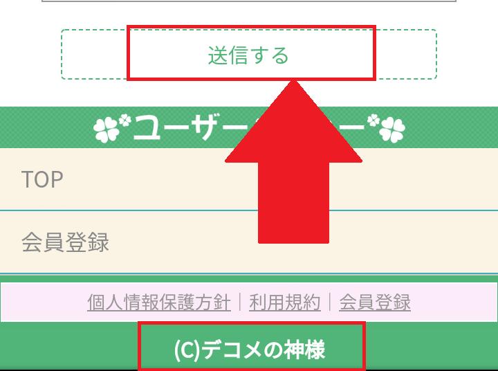 f:id:tuieoyuc23:20200530170607p:plain
