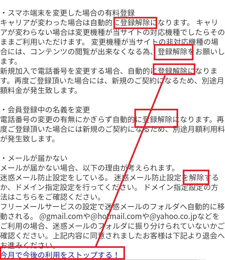 f:id:tuieoyuc23:20200530171424p:plain