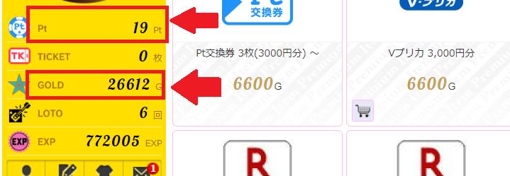 f:id:tuieoyuc23:20200611194518p:plain