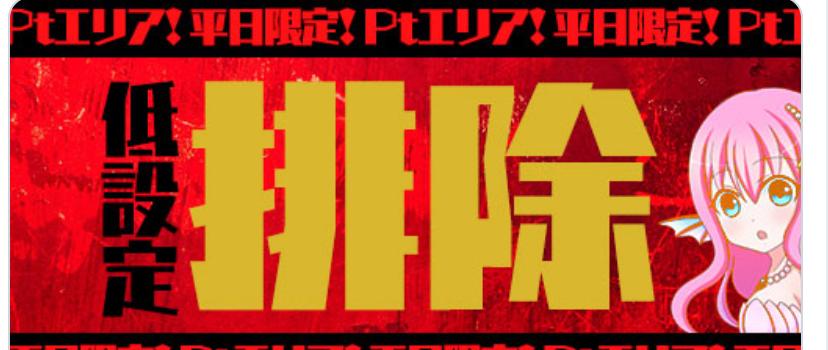 f:id:tuieoyuc23:20200611204556p:plain