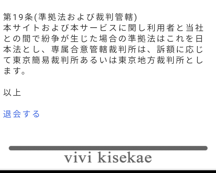 f:id:tuieoyuc23:20200623222214p:plain