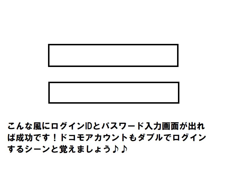 f:id:tuieoyuc23:20200623223144p:plain