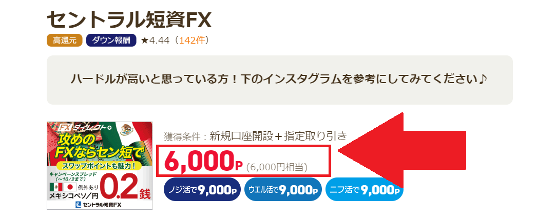 f:id:tuieoyuc23:20200726000642p:plain