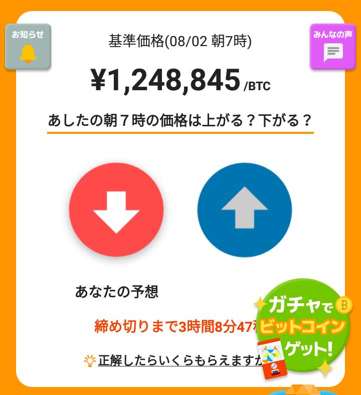 f:id:tuieoyuc23:20200802205225p:plain