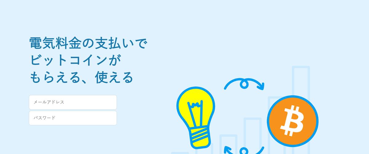 f:id:tuieoyuc23:20200803235505p:plain