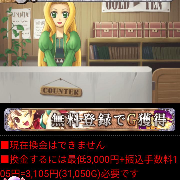 f:id:tuieoyuc23:20200809210242p:plain