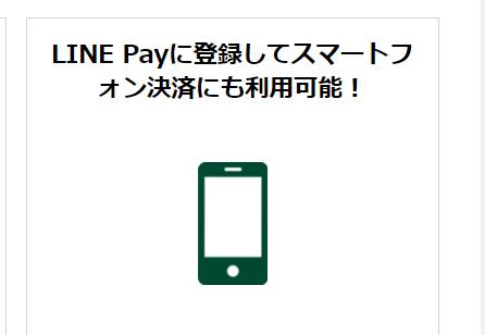 f:id:tuieoyuc23:20200919030252p:plain