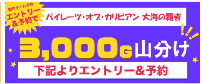 f:id:tuieoyuc23:20200921015019p:plain