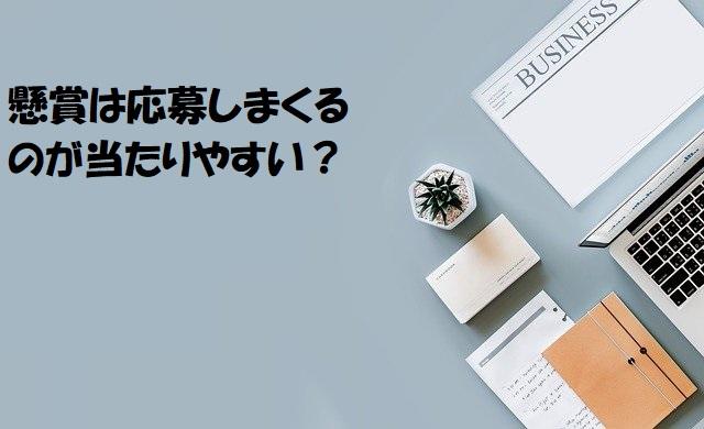 f:id:tuieoyuc23:20210102205311j:plain