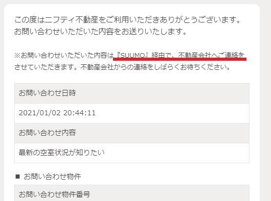 f:id:tuieoyuc23:20210107202707p:plain