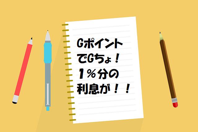 f:id:tuieoyuc23:20210214042202p:plain