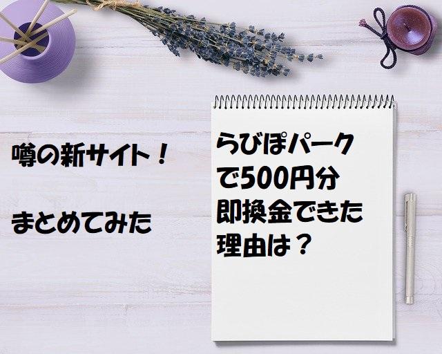 f:id:tuieoyuc23:20210219032626j:plain