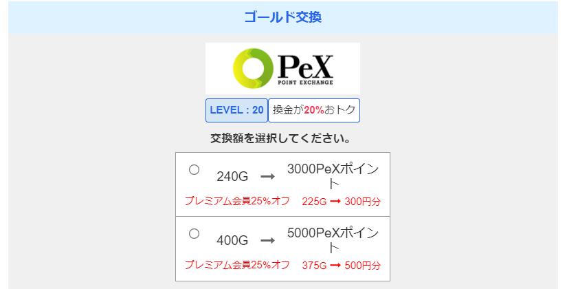 f:id:tuieoyuc23:20210519095749p:plain