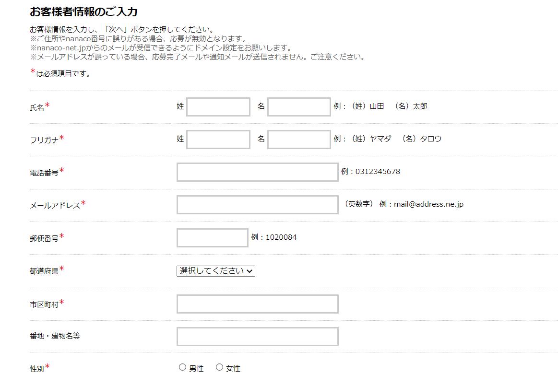 f:id:tuieoyuc23:20210524170741p:plain