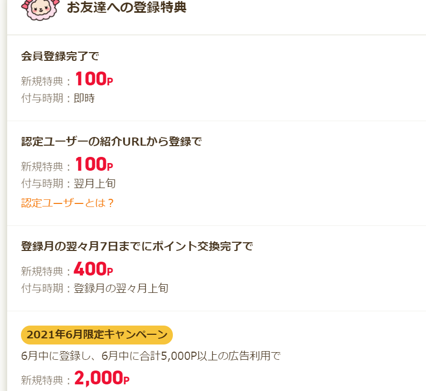 f:id:tuieoyuc23:20210612014232p:plain