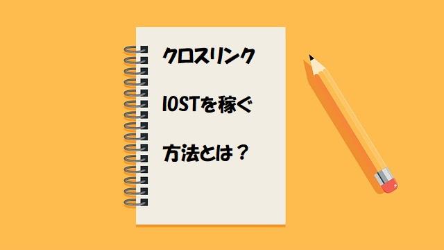 f:id:tuieoyuc23:20210820100657j:plain