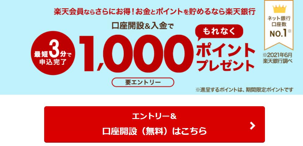 f:id:tuieoyuc23:20210903052015p:plain