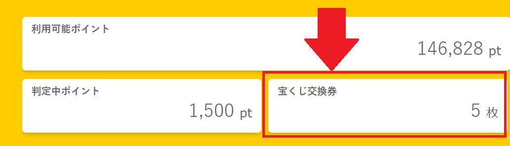 f:id:tuieoyuc23:20210908002647p:plain